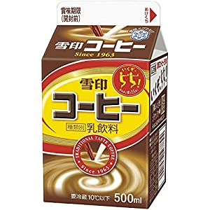 「雪印コーヒー」