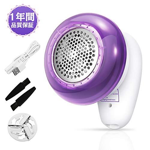 毛玉取り器 毛玉カット 毛玉取り機 電動 USB充電式 強吸引力 替刃1個付き 毛玉とるとる 毛玉クリーナー けだまとり 掃除ブラシ付き 日本語説明書付き 織物 電動携帯式 コンパクト おしゃれ