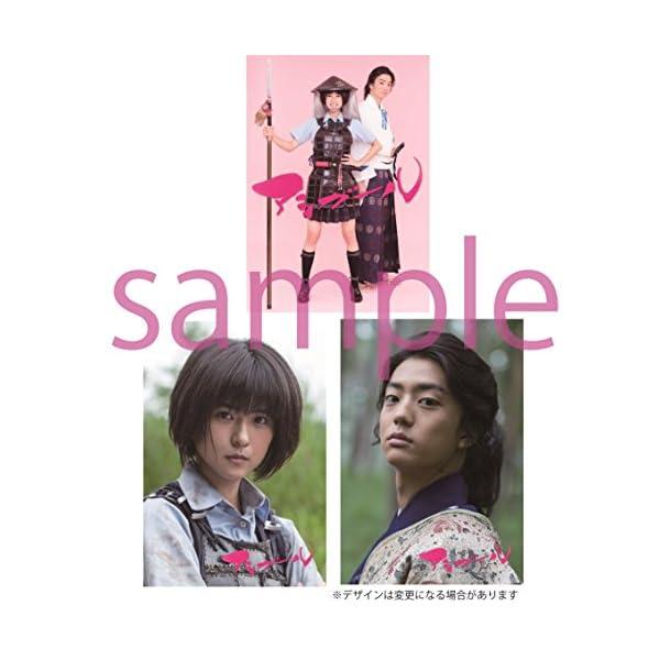 アシガール DVD BOXの紹介画像2