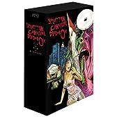 スプラッター・カーニバル DVD-BOX