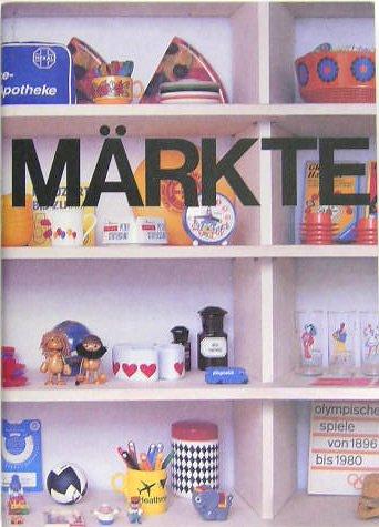 M¨ARKTE―1点モノの雑貨店、開店します。