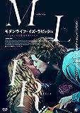 モダンライフ・イズ・ラビッシュ (~ロンドンの泣き虫ギタリスト~) [DVD]
