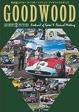 LEGEND MOTORS 01GOODWOOD  Festival of Speed & Revival Meeting