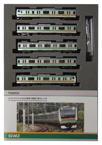 TOMIX Nゲージ 92463 E233 3000系近郊電車 (増備型) 基本セットB