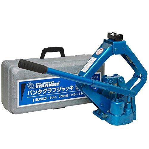 (STRAIGHT/ストレート) パンタグラフジャッキ 油圧式 15-834
