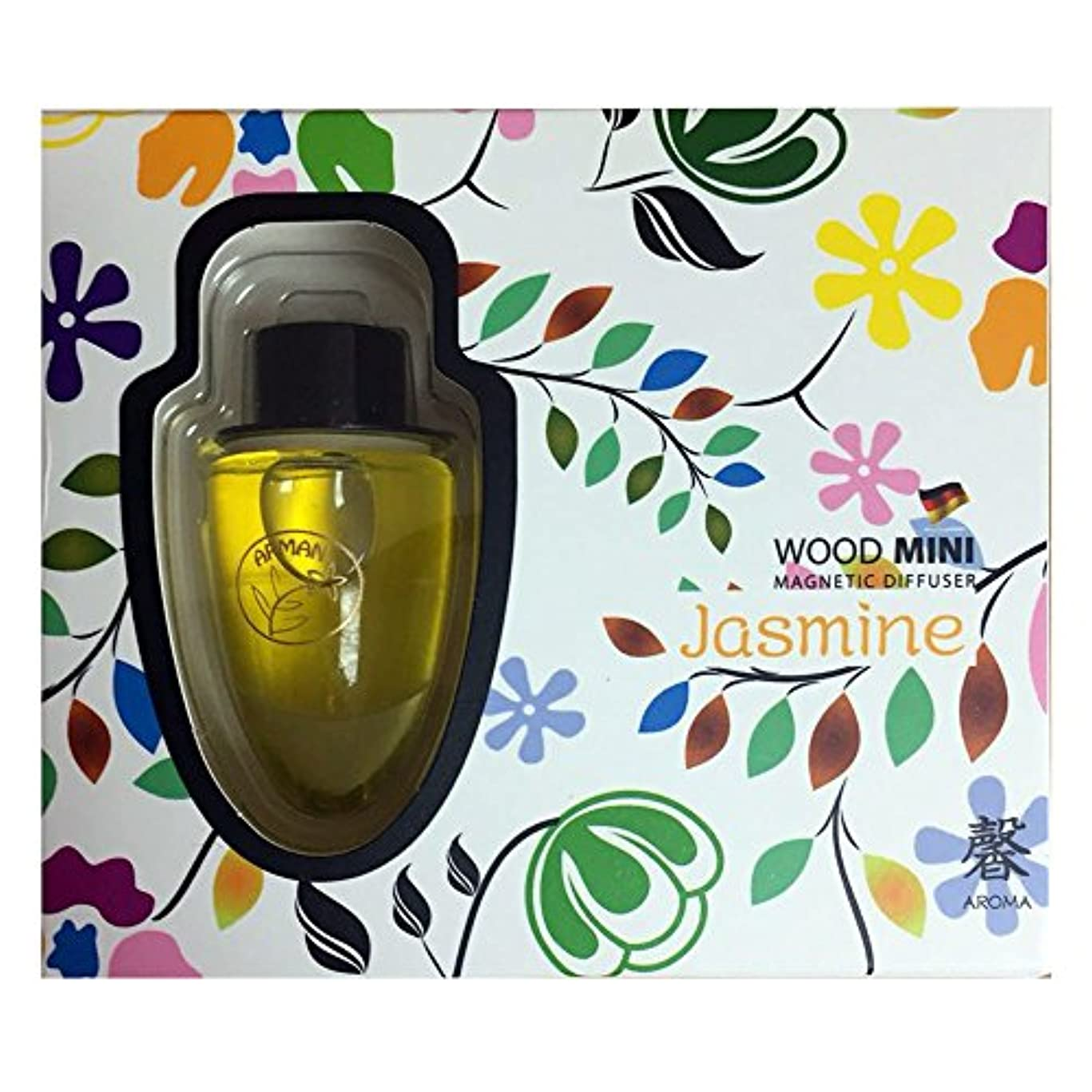変動する無声でオート香りの王様と言われるほど、濃厚な甘さのフローラルな香り!「カオルアロマウッドミニ(マグネット)」ジャスミンの香り