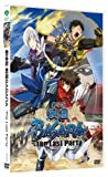 劇場版戦国BASARA-The Last Party- [DVD]