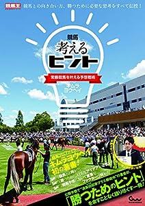 キムラヨウヘイ (著)出版年月: 2018/9/27新品: ¥ 1,944ポイント:19pt (1%)