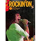 ROCKIN'ON ロッキング・オン 1975年 7月号