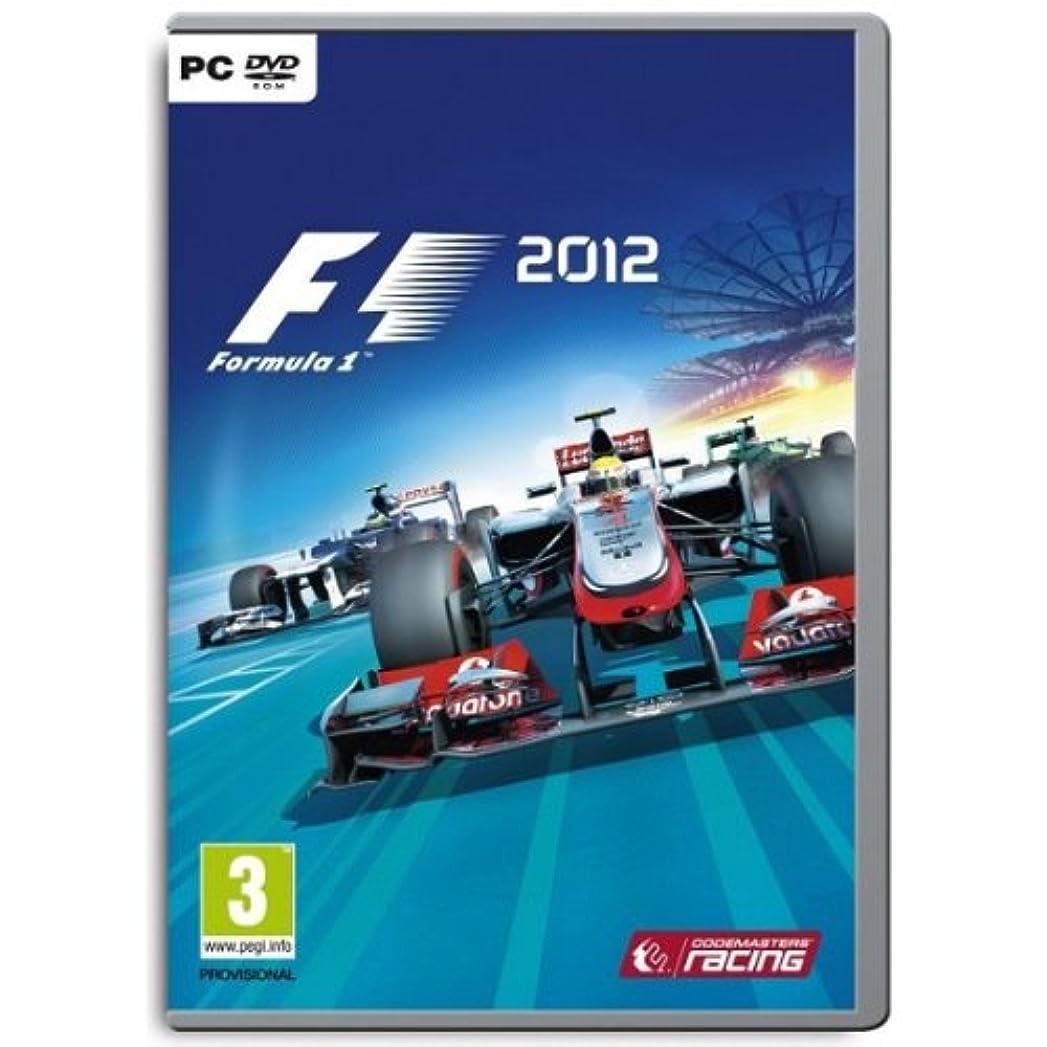 PC F1 2012 アジア版