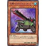 遊戯王 ROTD-JP003 砲撃のカタパルト・タートル (日本語版 レア) ライズ・オブ・ザ・デュエリスト