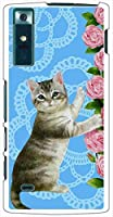 sslink V02(KYV34) URBANO アルバーノ ハードケース ca1338-2 花柄 バラ ネコ 猫 スマホ ケース スマートフォン カバー カスタム ジャケット au