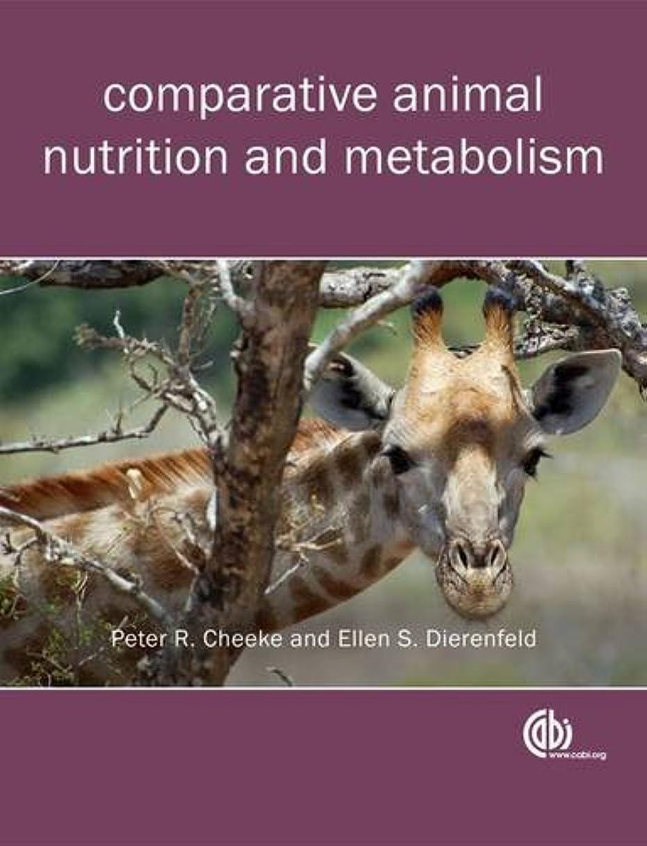 属するメドレーピストンComparative Animal Nutrition and Metabolism