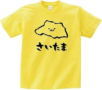 さいたま 埼玉県 都道府県 地図 筆絵 イラスト おもしろ Tシャツ 半袖