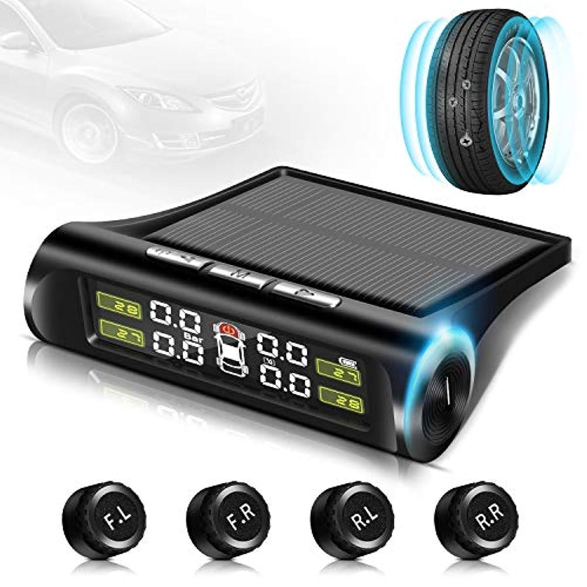 否認するきしむ穏やかな019最新版 タイヤ空気圧センサー タイヤ空気圧モニター TPMS 気圧温度 即時監視 太陽能/USB二重充電 ワイヤレス 4外部センサー 振動感知 取り付け簡単