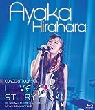 平原綾香 CONCERT TOUR 2011〜LOVE STORY〜 at 昭和女子大学人見記念講堂