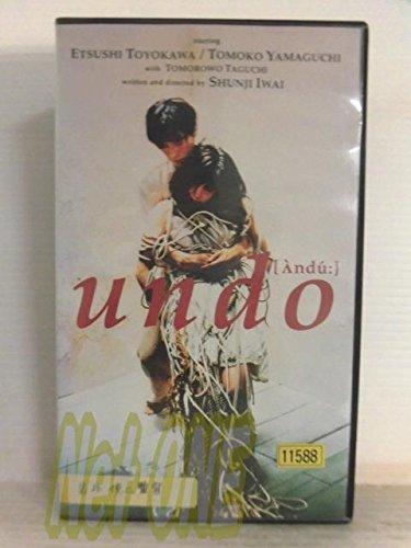undo [VHS]
