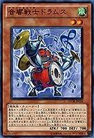遊戯王 STOR-JP034-N 《音響戦士ドラムス》 Normal