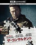 ザ・コンサルタント 4K ULTRA HD&2D ブルーレイセット (2枚組) [Blu-ray]