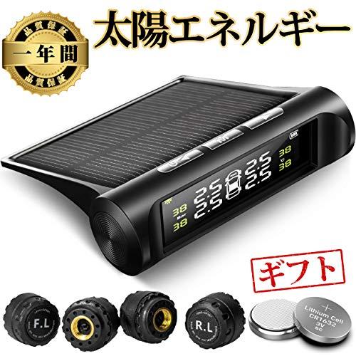 Favoto TPMS空気圧センサー 電池2個贈呈 1年間品質保証 電子版日本語説明書 IP67防水規格1.5-6BAR/22-87PSI 四個外部センサー 6つのアラームモード ソーラー ワイヤレス 振動感知 光センシング 空気圧/温度即時監視 タイヤ空気圧モニター