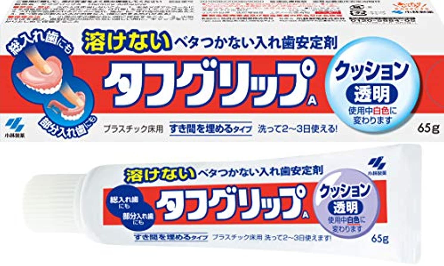 摂氏度前任者ハーブタフグリップクッション 透明 入れ歯安定剤(総入れ歯?部分入れ歯) 65g