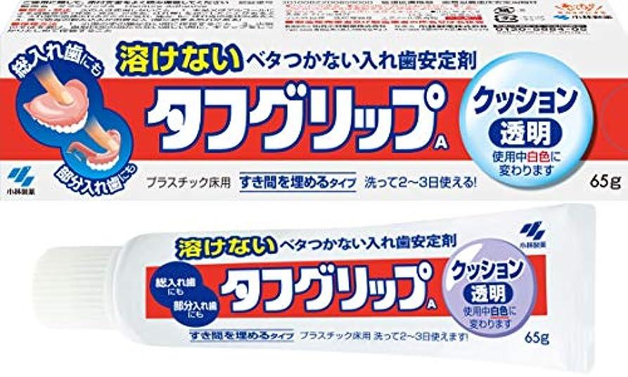上へテント肺炎タフグリップクッション 透明 入れ歯安定剤(総入れ歯?部分入れ歯) 65g