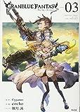 グラブル アニメ グランブルーファンタジー 2期 新作に関連した画像-05
