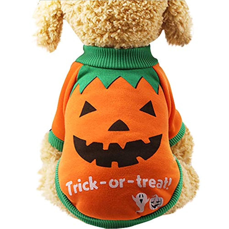 WensLTD 犬のセーター、ハロウィン パンプキン スウェットシャツ ペット服 犬猫用
