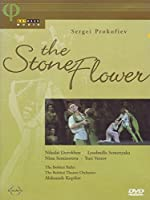 Stone Flower [DVD] [Import]
