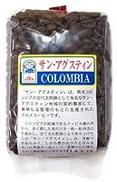【自家焙煎コーヒー豆】コロンビア・サン・アグスティン200g (中挽き)