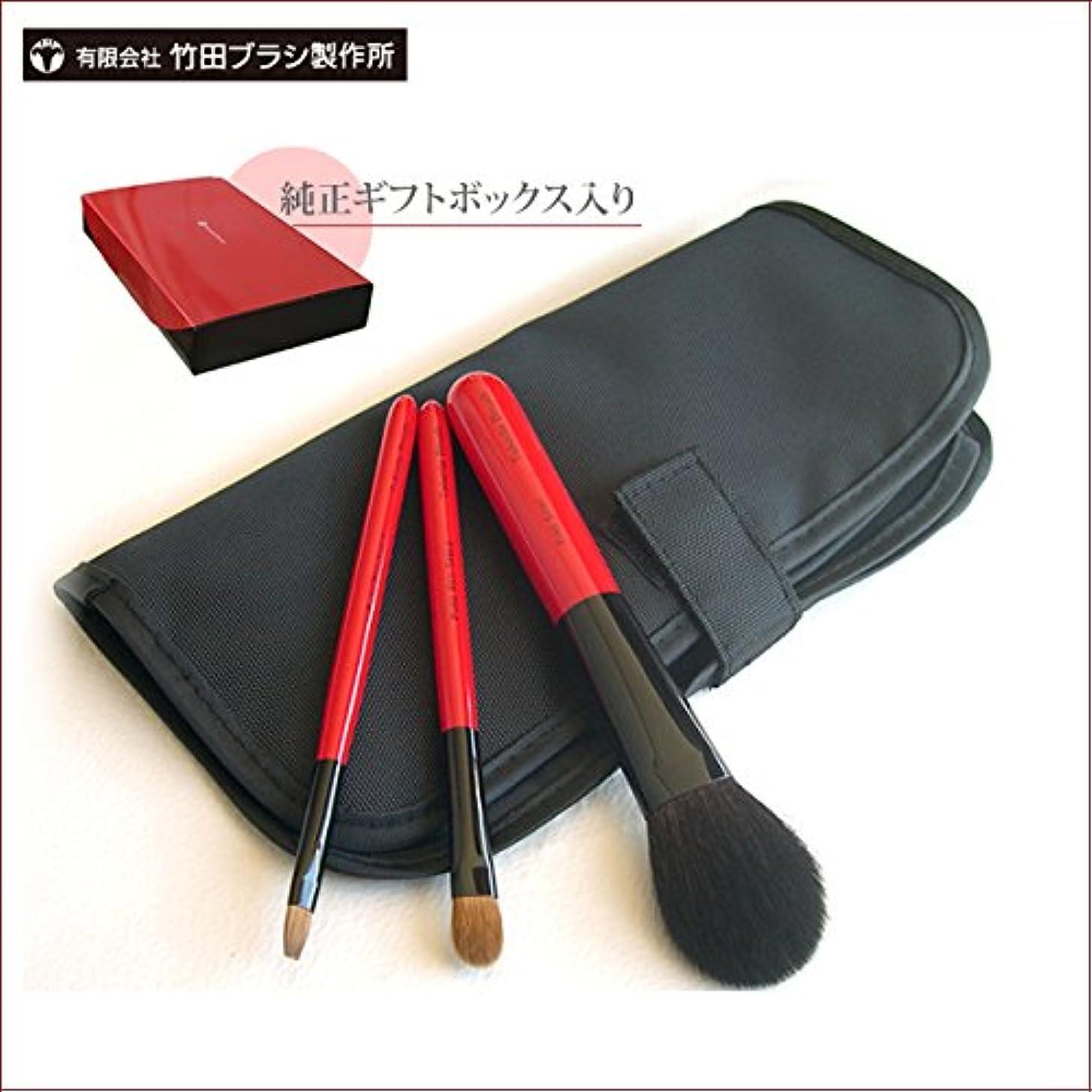 貧困掃く平行有限会社竹田ブラシ製作所の熊野化粧筆 特別3本セット (純正ギフトボックス入り)