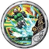 仮面ライダーブットバソウル/DISC-SP004 仮面ライダー1号 R5