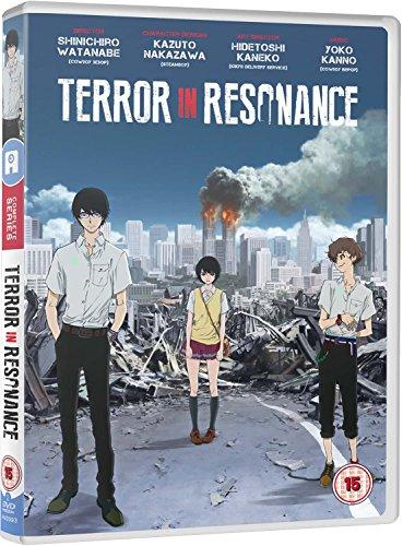 残響のテロル コンプリート DVD-BOX(全11話)(海外inport版)