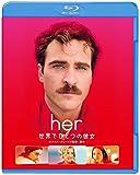 her/世界でひとつの彼女[Blu-ray/ブルーレイ]