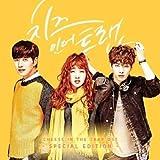 チーズ・イン・ザ・トラップ OST (2CD) (tvN TVドラマ) (韓国盤)