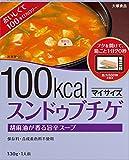 大塚食品 マイサイズ スンドゥブチゲ 130g×10個