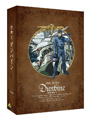 EMOTION the Best 聖戦士ダンバイン DVD-BOX1