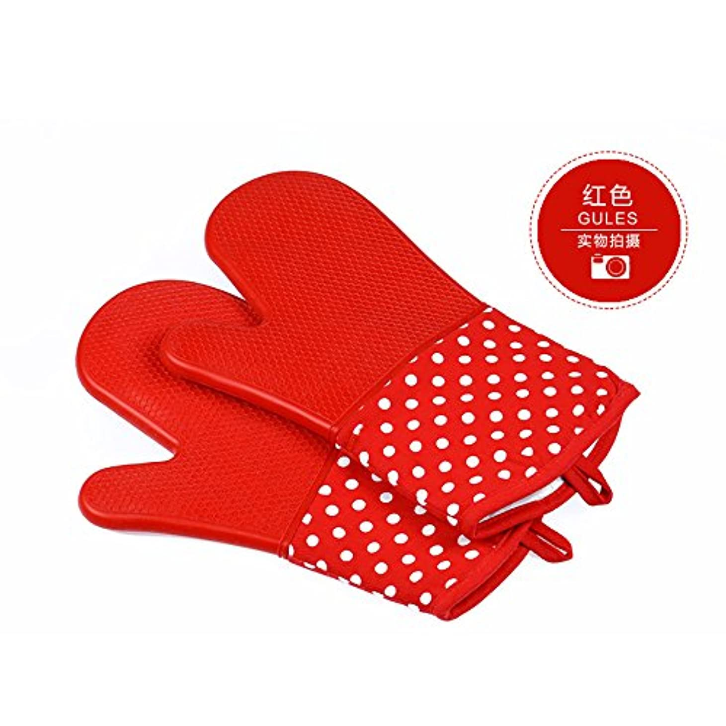 カロリー徹底二十JOOP【2個セット】【シリコンベーキング手袋】【バーベキュー手袋】【キッチン電子レンジの手袋】【オーブン断熱手袋】【300の加熱温度極値】【7色】 (レッド)