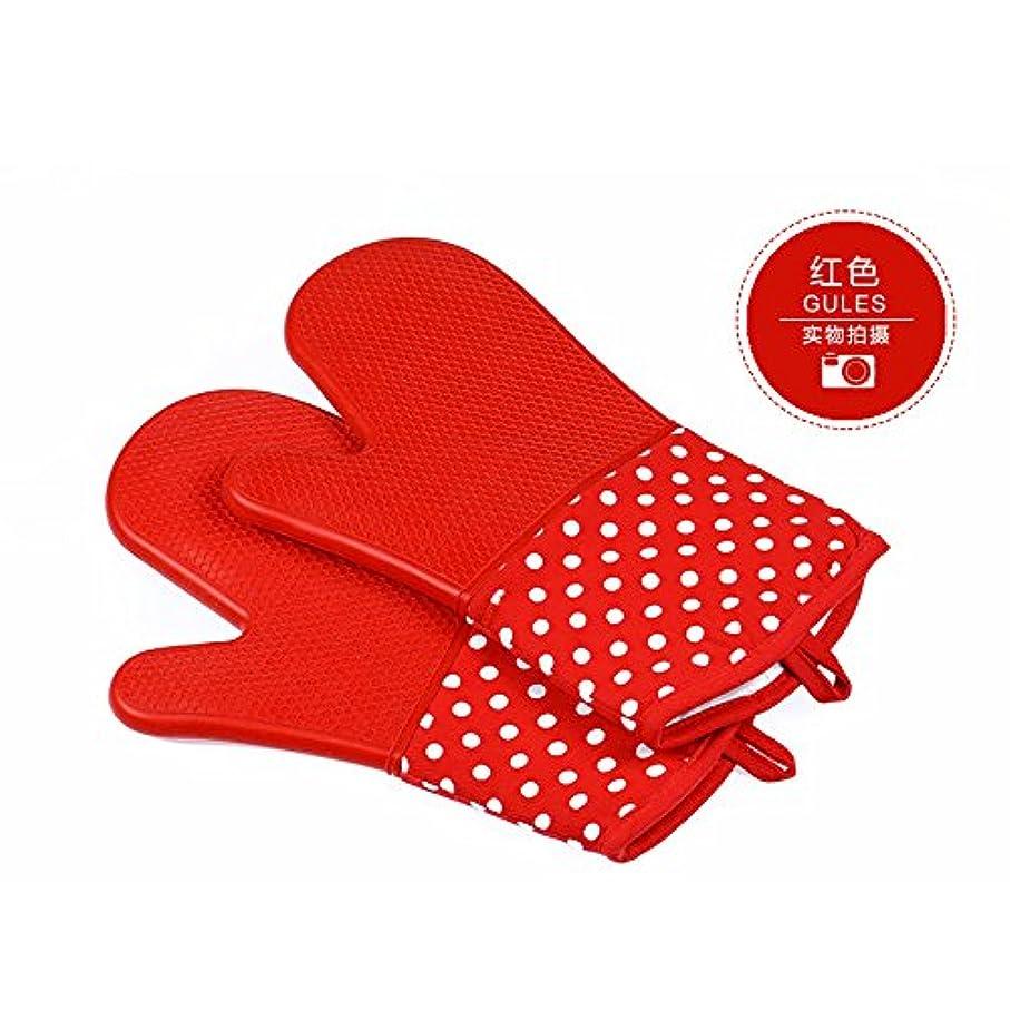 そしてリーダーシップサッカーJOOP【2個セット】【シリコンベーキング手袋】【バーベキュー手袋】【キッチン電子レンジの手袋】【オーブン断熱手袋】【300の加熱温度極値】【7色】 (レッド)
