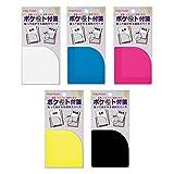 DISHIN名刺 レシート メモ 切手など簡易的に収納できる ポケット付箋 (5色入り) 20枚入X5