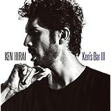 Ken's BarIII(通常盤)