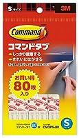 スリーエムジャパン:コマンドタブ S お買い得パック cm3ps-80