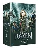 ヘイヴン4 DVD-BOX1[DVD]