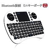 Ewin® ワイヤレスキーボード Bluetooth キーボード タッチパッド搭載 小型キーボード マウス 日本語配列92キー軽量 多機能ボタン Mini Bluetooth Keyboard USBレシーバー付き ホワイト (EW-RB04)【1年保証】
