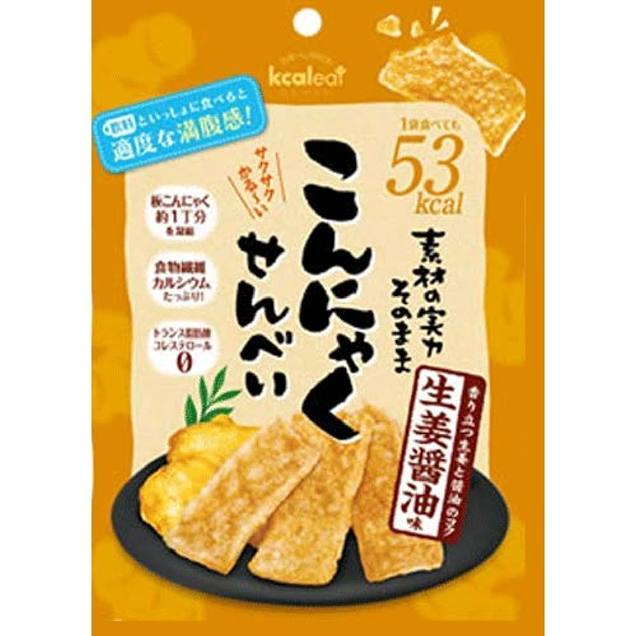 ばかげているボランティアスプリットこんにゃくせんべい 生姜醤油 15g (20袋セット) [並行輸入品]