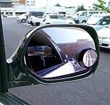 自動車 360度 回転 ドアミラー 補助 ミラー 2個 セット 事故防止 MI-HOJOMIN