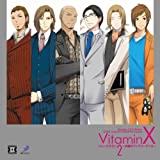 Dramatic CD Collection VitaminX・ハニービタミン2