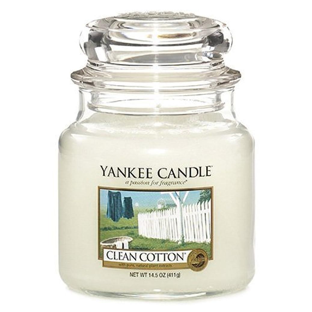 解読する光なぜならYankee Candle- Medium Clean Cotton Jar Candle 1010729 by Yankee Candle [並行輸入品]