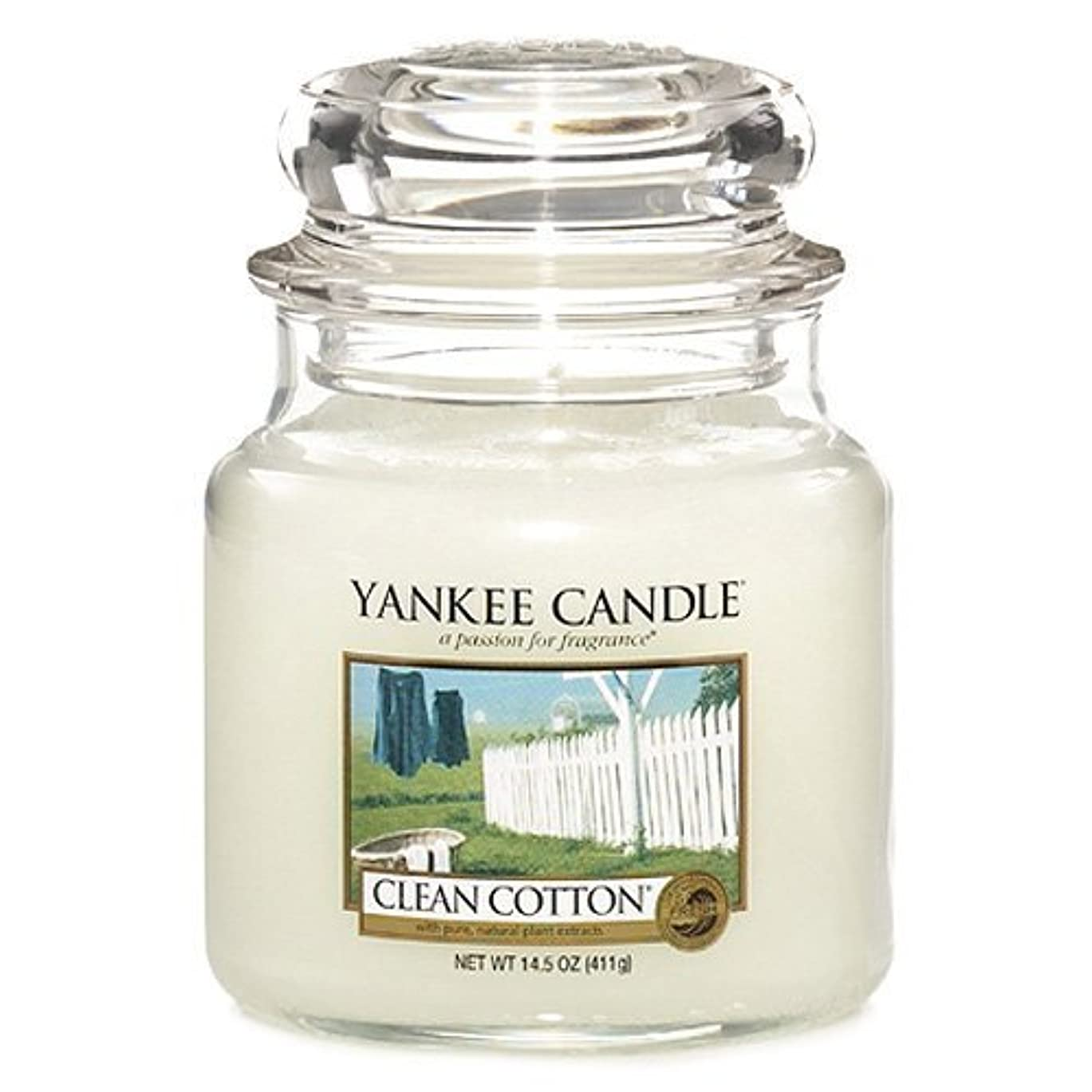 必要性欠かせない背の高いYankee Candle- Medium Clean Cotton Jar Candle 1010729 by Yankee Candle [並行輸入品]