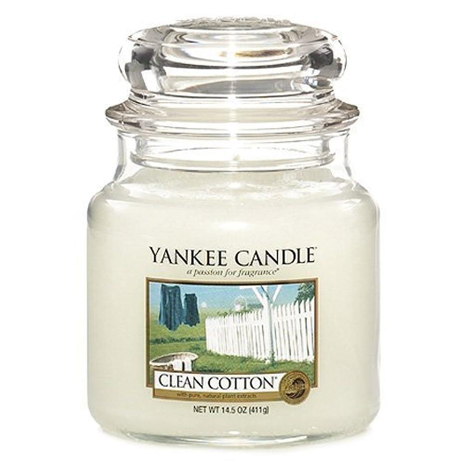 フォームテレマコスアブセイYankee Candle- Medium Clean Cotton Jar Candle 1010729 by Yankee Candle [並行輸入品]